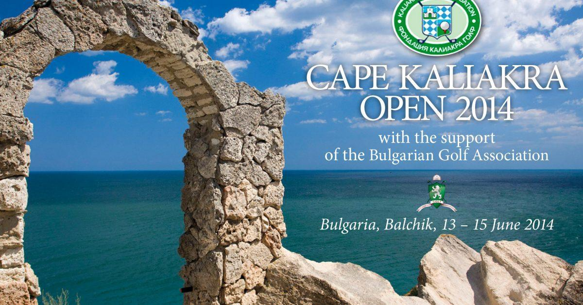 THE CAPE KALIAKRA OPEN TOURNAMENT WILL BE HELD IN THE THREE COMPLEXES NEAR KAVARNA